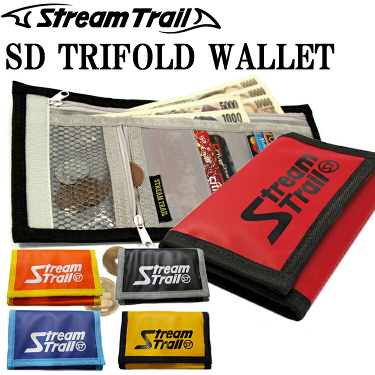 SD Trifold Wallet/トリフォルドウォレット/三つ折り財布