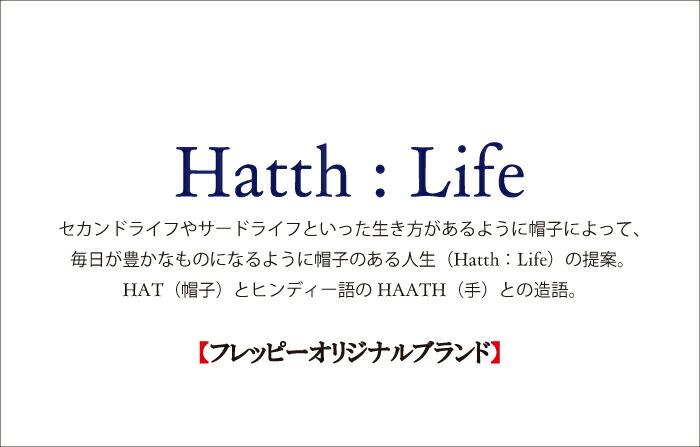 HATTH LIFE