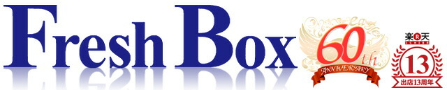 Fresh Box (フレッシュボックス)