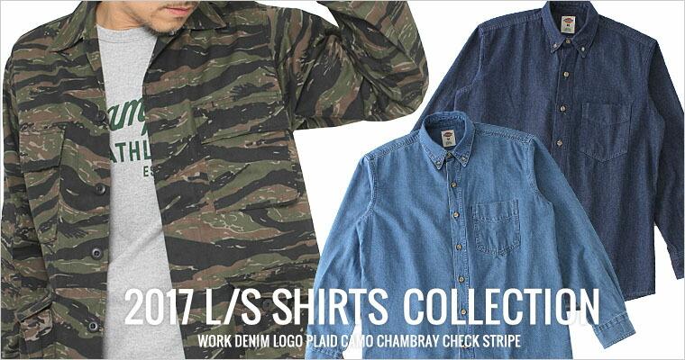 長袖シャツ メンズ 大きいサイズ 通販
