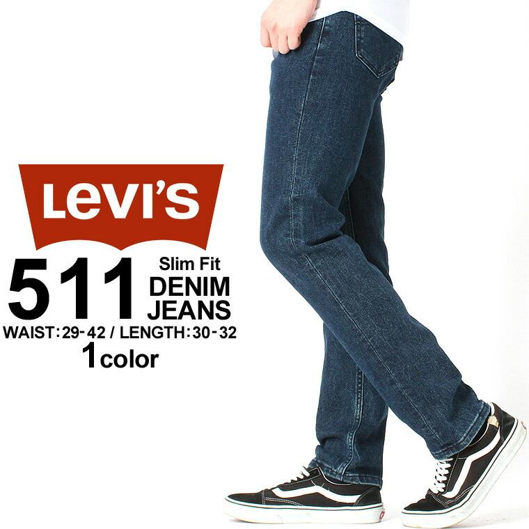 【送料無料】 リーバイス 511 ジッパーフライ ストレート 大きいサイズ 511-2389 USAモデル|ブランド Levis Levis|ジーンズ デニム ジーパン アメカジ カジュアル 【W】
