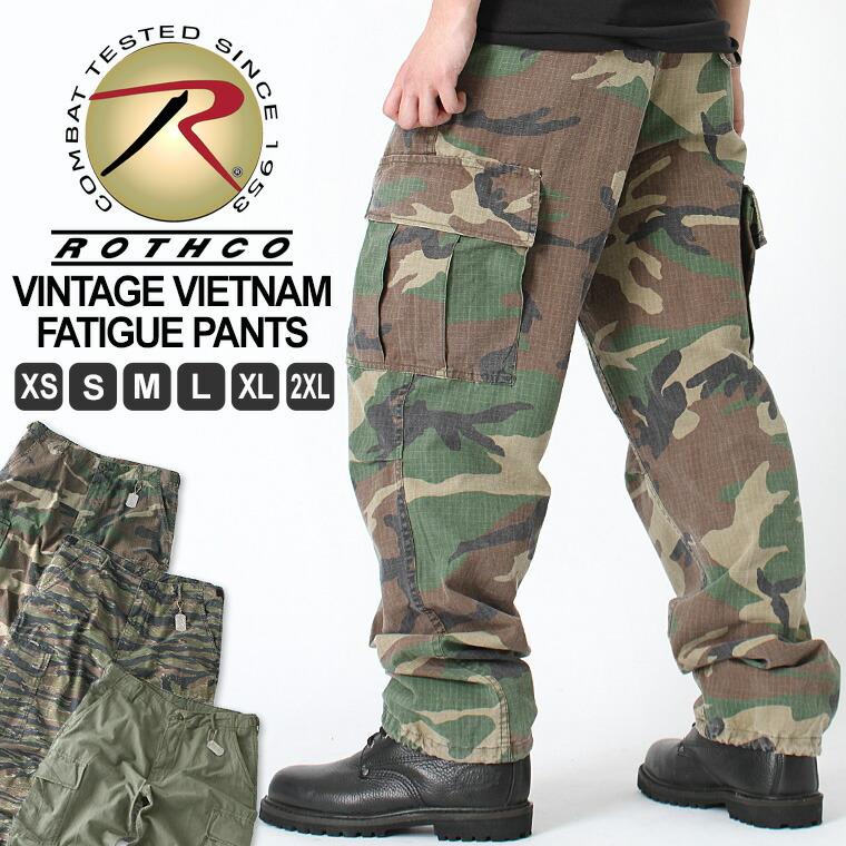 【送料無料】 ロスコ カーゴパンツ メンズ ヴィンテージ加工 ファティーグパンツ 大きいサイズ USAモデル 米軍|ブランド ROTHCO|ミリタリー 迷彩