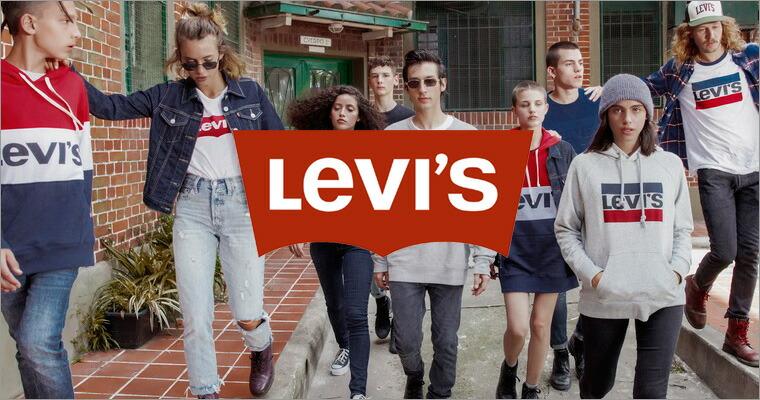 LEVI'S リーバイス メンズ 大きいサイズ 通販