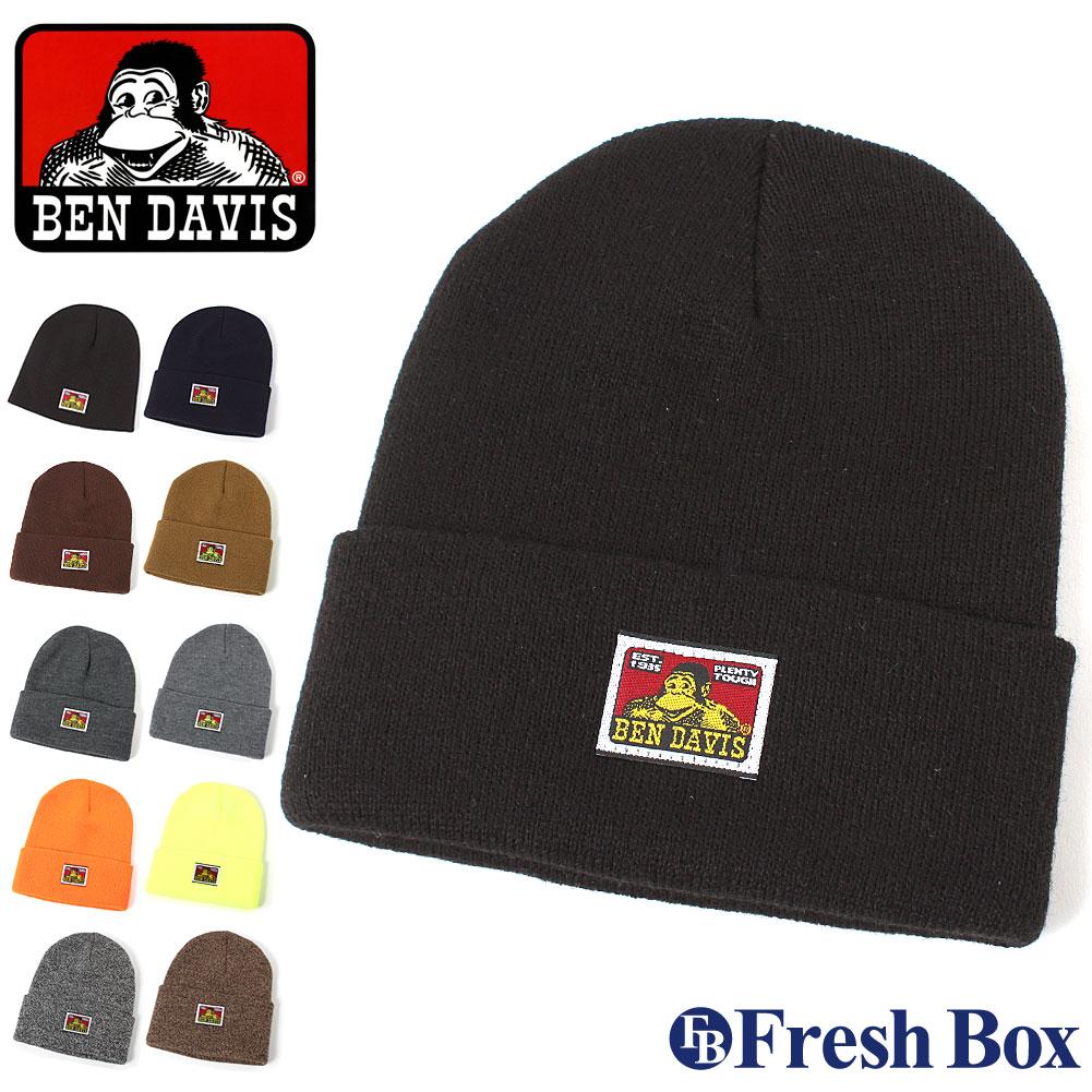 BEN DAVIS ベンデイビス ニットキャップ メンズ ニット帽 ブランド 帽子 メンズ ニットキャップ ビーニー (USAモデル)