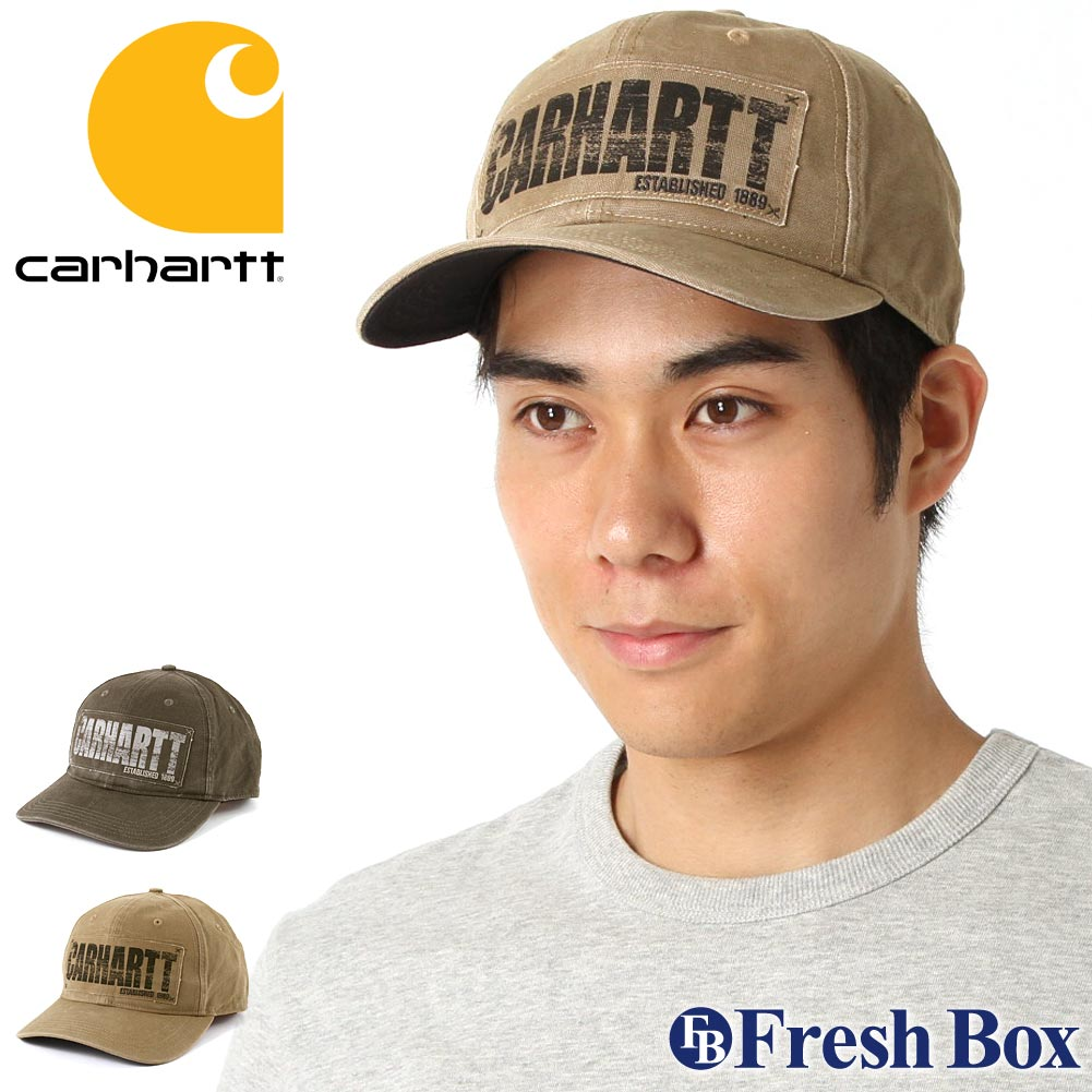 カーハート キャップ メンズ レディース 103270 USAモデル|ブランド Carhartt|帽子 サイズ調整可能