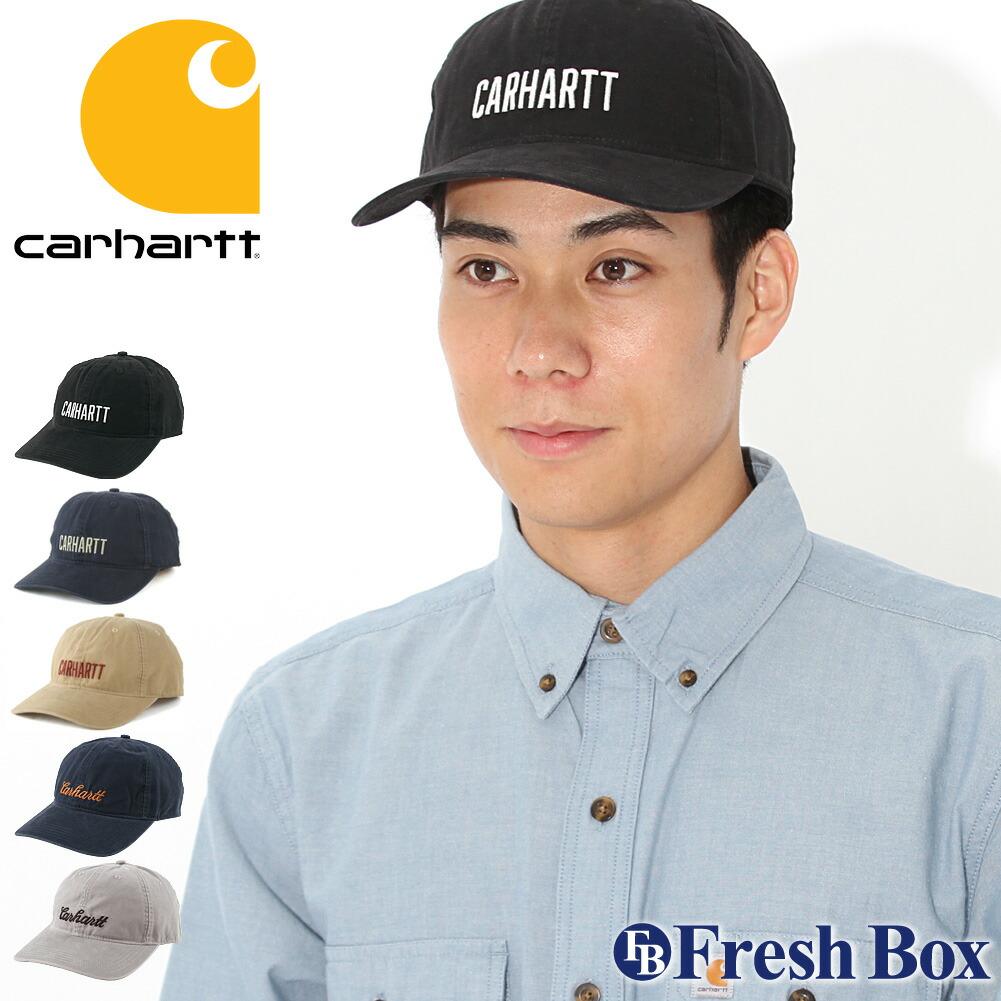 カーハート キャップ メンズ レディース 104188 USAモデル|ブランド Carhartt|帽子 ローキャップ サイズ調整可能