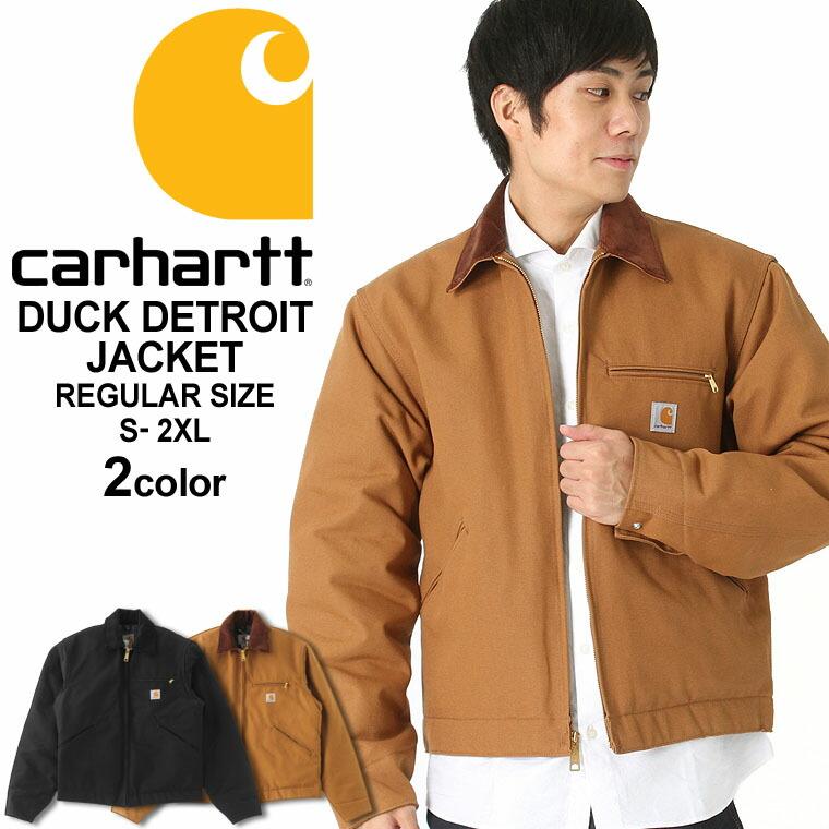 Carhartt デトロイトジャケット