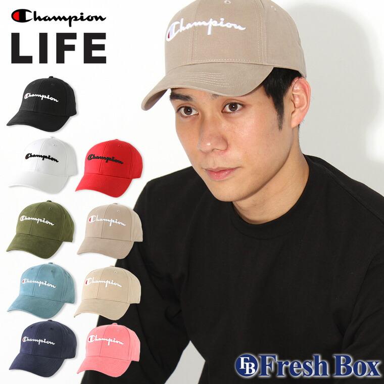 【送料無料】 チャンピオン キャップ レディース メンズ ブランド 帽子 USAモデル|ブランド ロゴ アメカジ|Champion