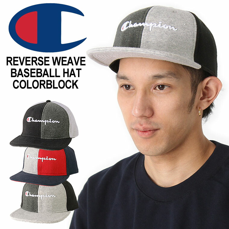 【送料無料】 チャンピオン キャップ メンズ レディース USAモデル 帽子 リバースウィーブ|ブランド ロゴ アメカジ|Champion