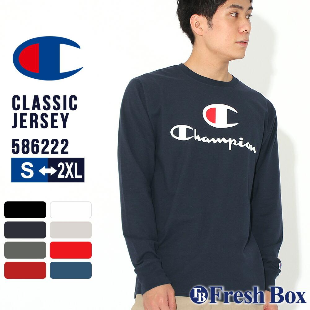 Champion チャンピオン tシャツ 長袖 メンズ ロゴプリント ロンt ブランド 大きいサイズ [Classic Jersey Long-Sleeve Tee, C Script Logo] (USAモデル)