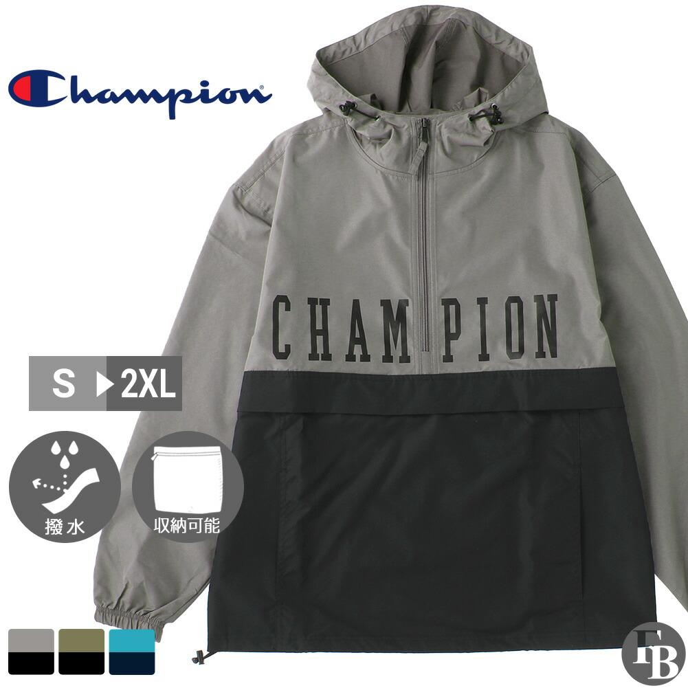 【送料無料】 Champion チャンピオン ジャケット メンズ パッカブルジャケット アノラック パーカー プルオーバー ハーフジップ ウィンドブレーカー 撥水 大きいサイズ [champion-v1016-586217] (USAモデル)