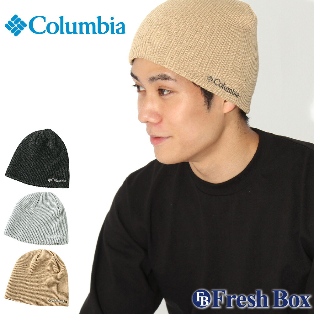 Columbia コロンビア ニット帽 メンズ ブランド ニットキャップ ビーニー 帽子 メンズ ニット キャップ [Whirlibird Beanie] (columbia-1185181)