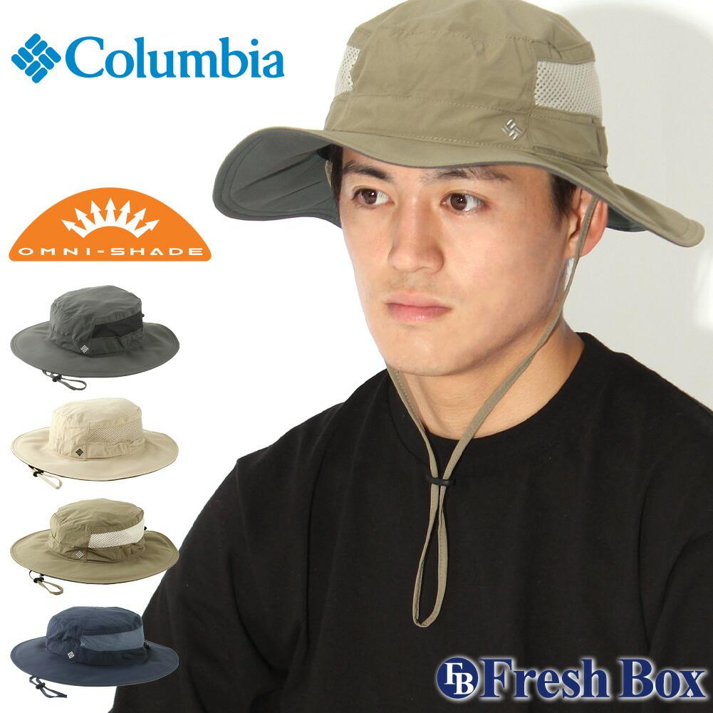 【送料無料】 Columbia コロンビア ハット メンズ 帽子 キャップ ブランド ブーニーハット UPF50 オムニシェイド アウトドア キャンプ (columbia-1447091)