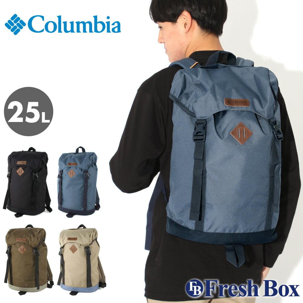 【送料無料】 Columbia コロンビア バックパック 25L リュック メンズ リュックサック ブランド アウトドア キャンプ [Classic Outdoor 25L Daypack] (columbia-1719891)