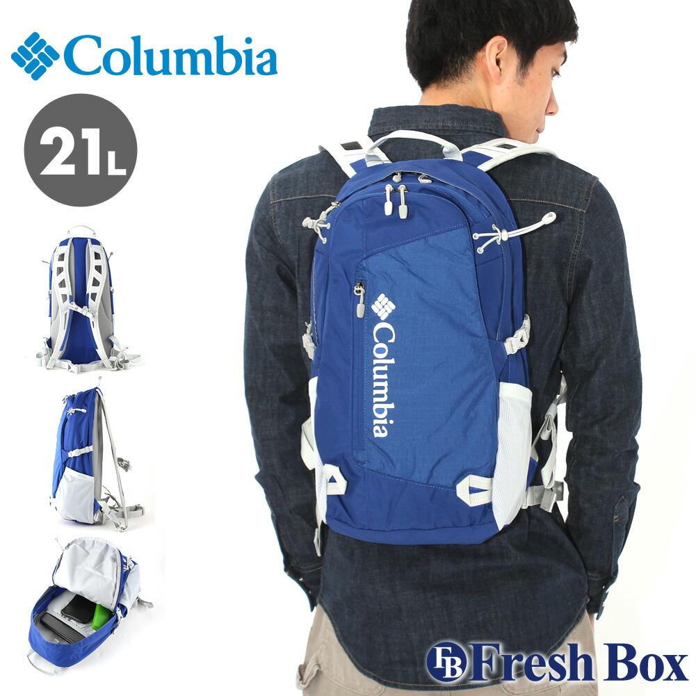 【送料無料】 Columbia コロンビア バックパック 21L リュック メンズ リュックサック ブランド アウトドア キャンプ [Silver Ridge III Daypack] (columbia-1868031)