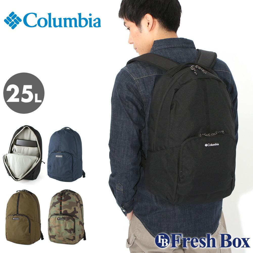 【送料無料】 Columbia コロンビア バックパック 25L リュック メンズ リュックサック ブランド アウトドア キャンプ [Mazama 25L Backpack] (columbia-1890711)