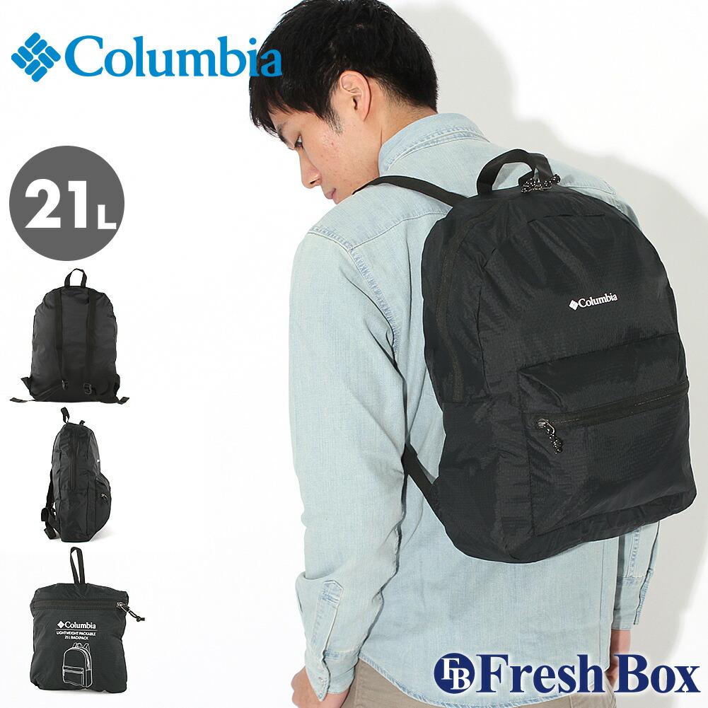 【送料無料】 Columbia コロンビア バックパック メンズ 21L リュックサック パッカブル バッグ (columbia-1890801)