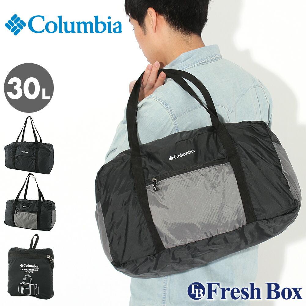 【送料無料】 Columbia コロンビア ボストンバッグ メンズ 30L ダッフルバッグ パッカブル バッグ (columbia-1890811)