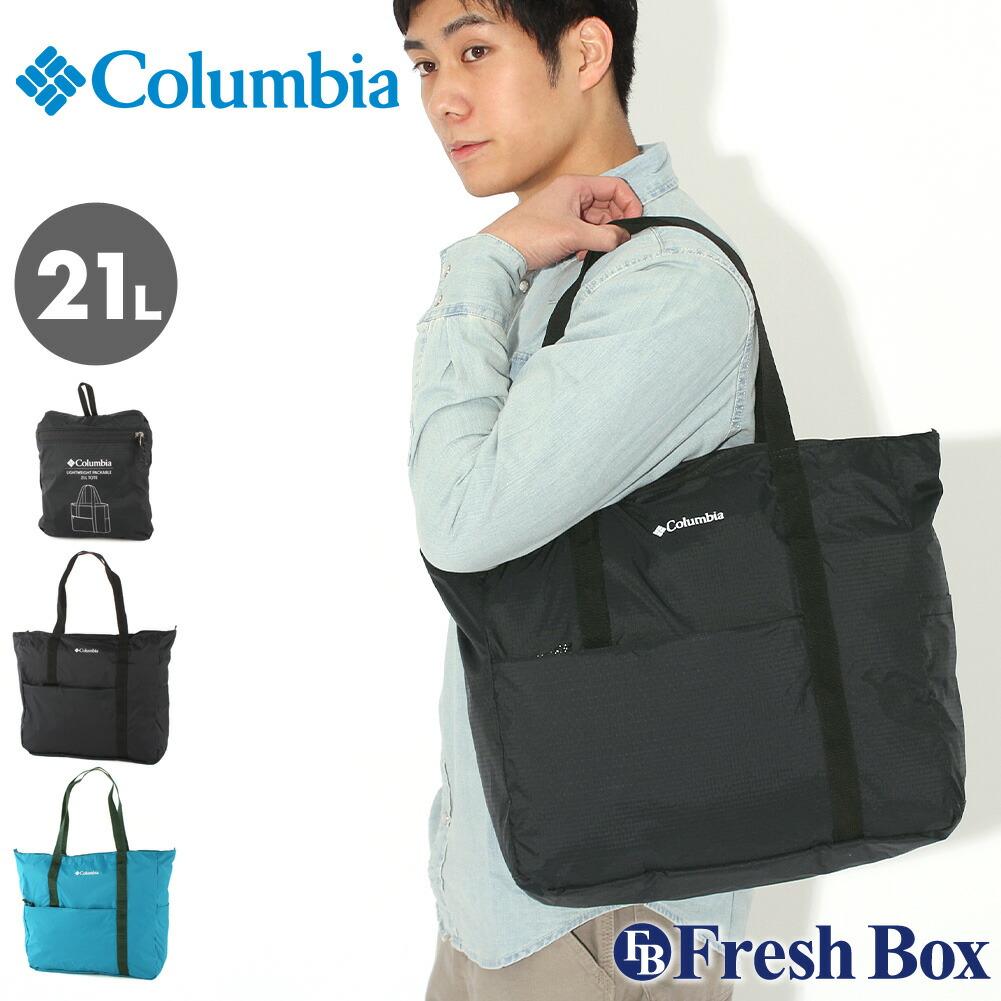 【送料無料】 Columbia コロンビア トートバッグ メンズ ブランド 21L パッカブル バッグ リップストップナイロン (columbia-1890821)