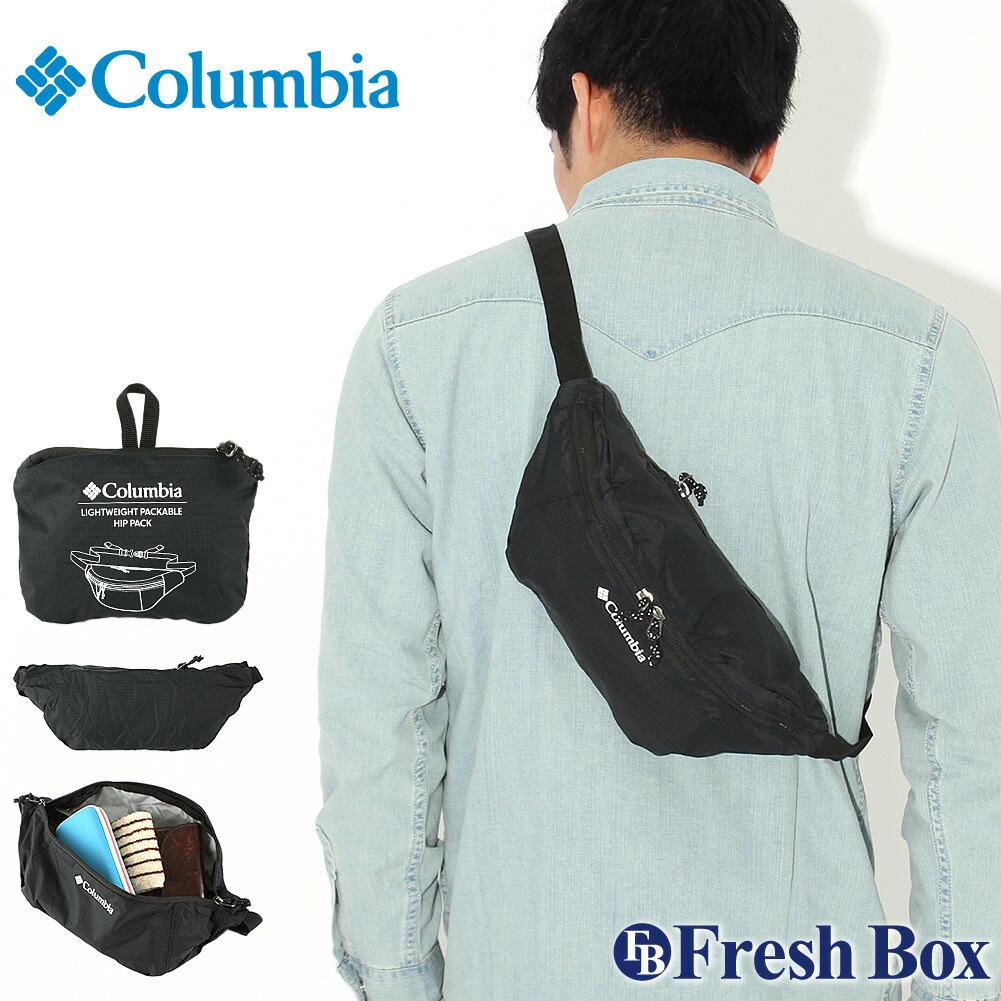 【送料無料】 Columbia コロンビア ウエストポーチ メンズ ヒップパック パッカブル バッグ (columbia-1890831)