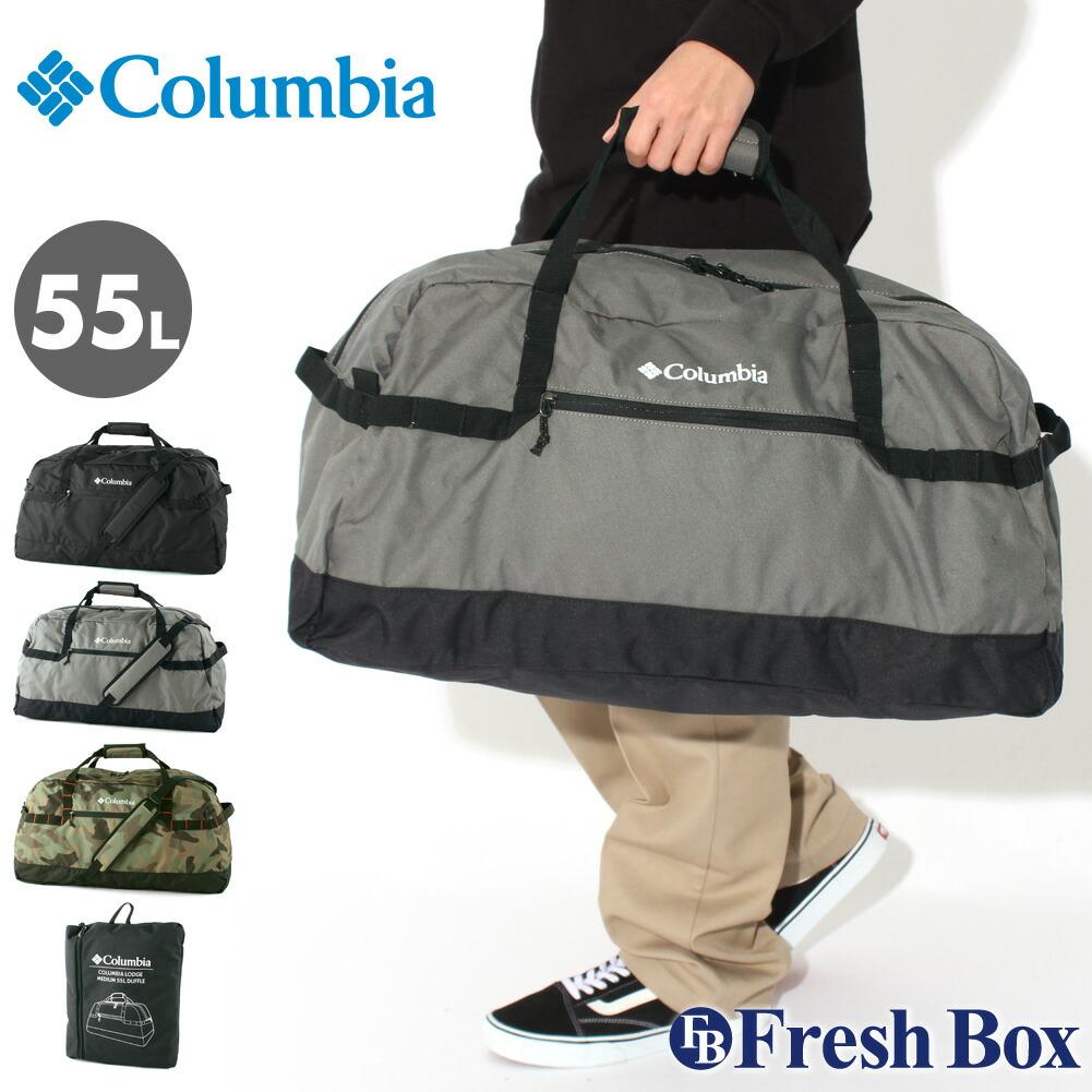 【送料無料】 Columbia コロンビア ボストンバッグ メンズ 大容量 55L ダッフルバッグ 3WAY パッカブル バッグ (columbia-1890851)