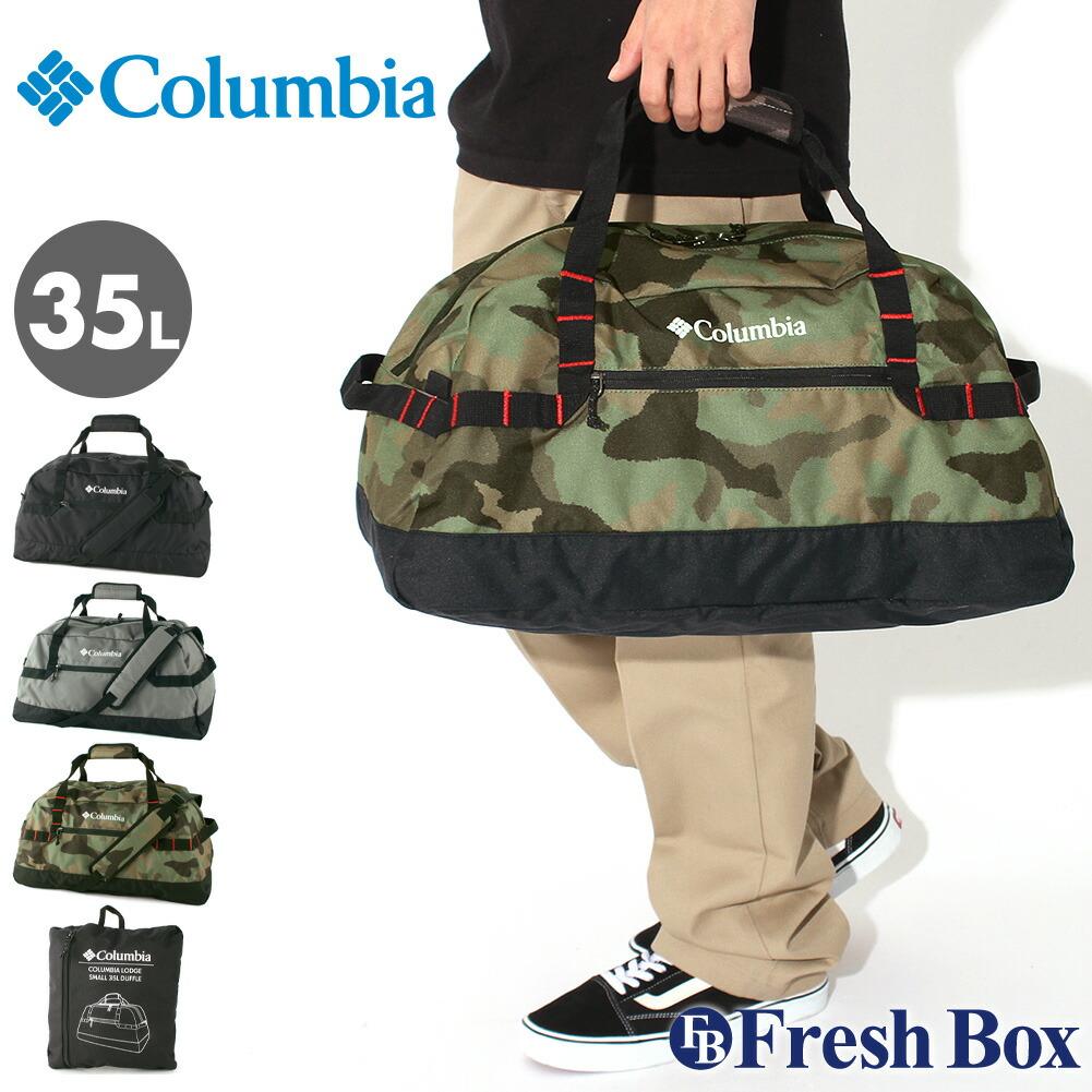 【送料無料】 Columbia コロンビア ボストンバッグ メンズ 35L ダッフルバッグ 3WAY パッカブル バッグ (columbia-1890861)