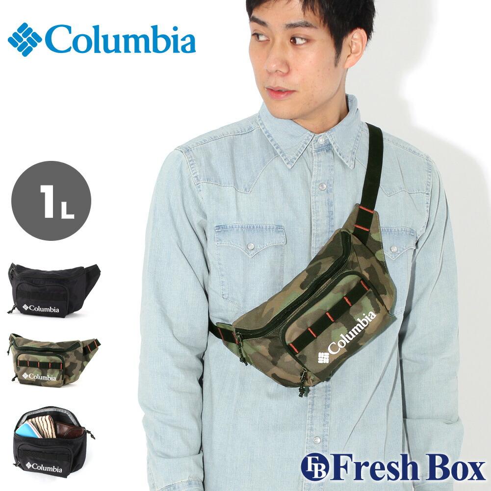 【送料無料】 Columbia コロンビア ウエストポーチ メンズ ヒップパック パッカブル バッグ (columbia-1890911)