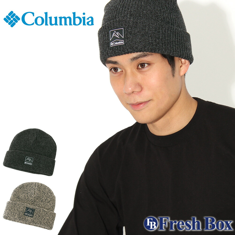 Columbia コロンビア ニット帽 メンズ ブランド ニットキャップ 折り返し ビーニー 帽子 メンズ ニット キャップ [Whirlibird Cuffed Beanie] (columbia-1911321)