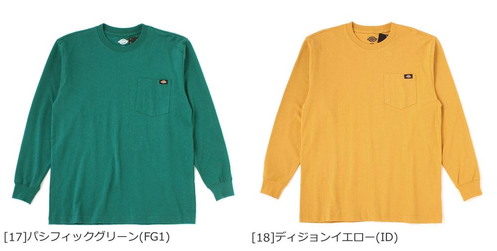 Dickies Men/'s Long Sleeve Heavyweight Crew Neck Tee Shirt w// Pocket  #WL450