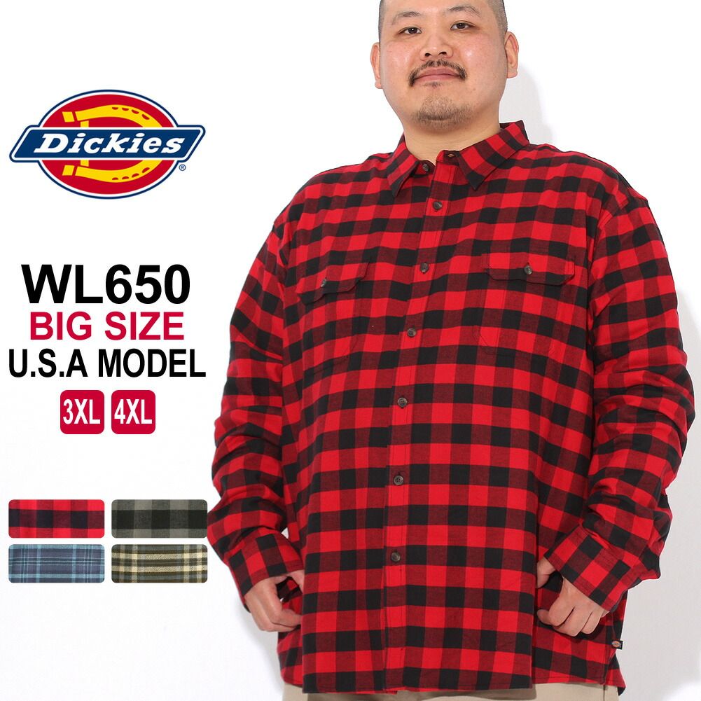 1 Dickies Mens Large Flannel Regular Long Sleeve Clothing Adult Shirt Button