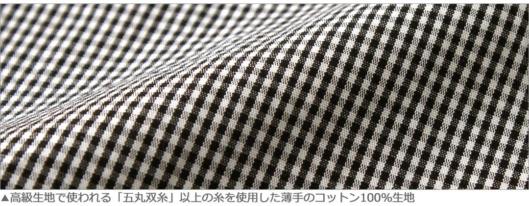 88002-b-2_03.jpg