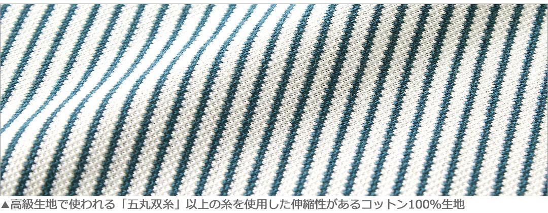 88005-2_03.jpg