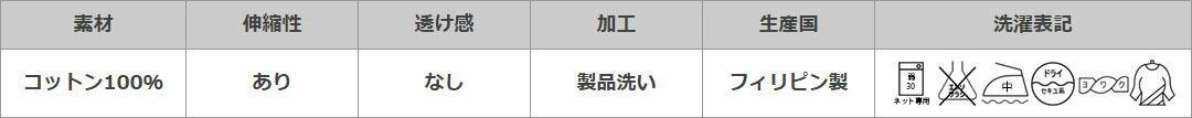 info-77002.jpg