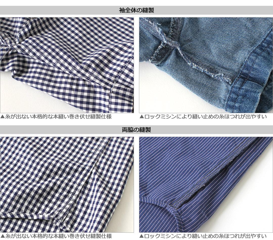 fukussa-3_02.jpg