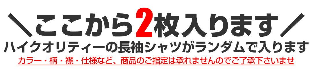 lss_e-fuku-copy2_01.jpg