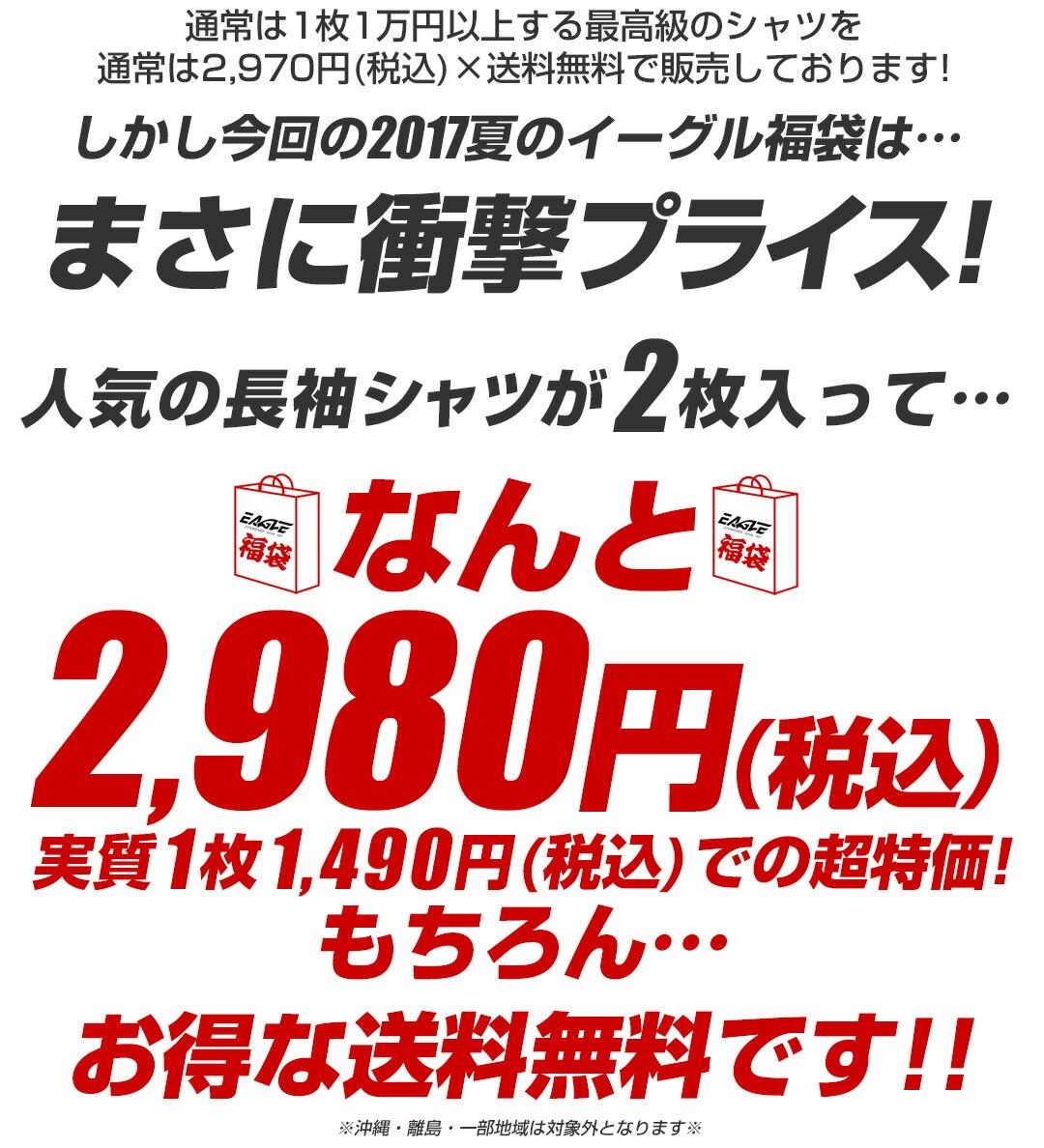 lss_e-fuku-copy2_02a.jpg