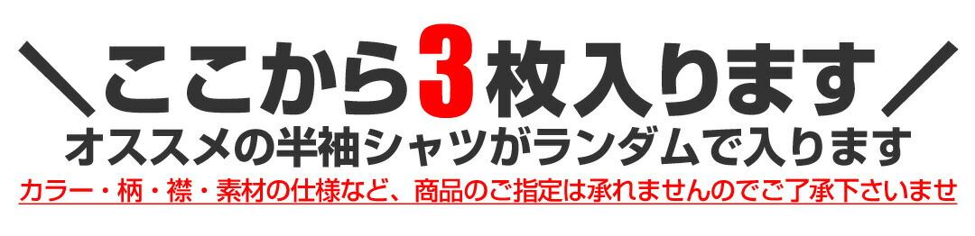sss_e-fuku-copy2_01.jpg