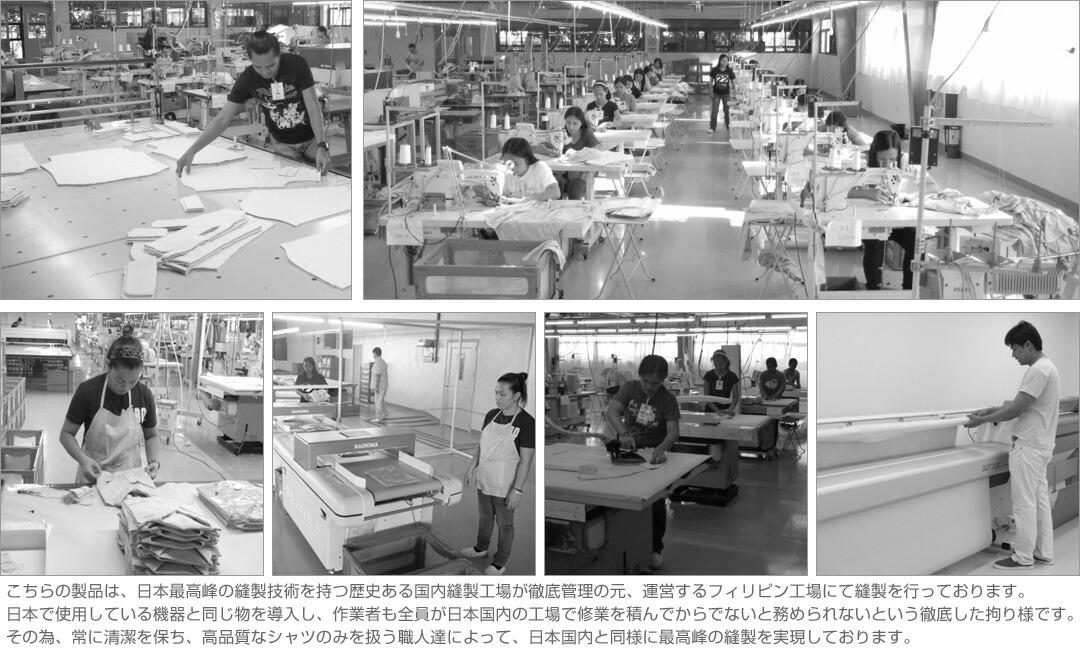 eagle-factory.jpg