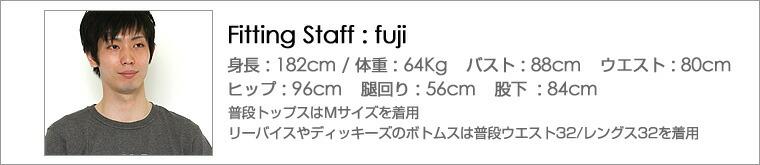 fitting760-fuji.jpg
