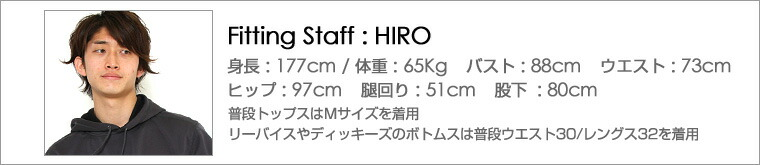 fitting760-hiro.jpg