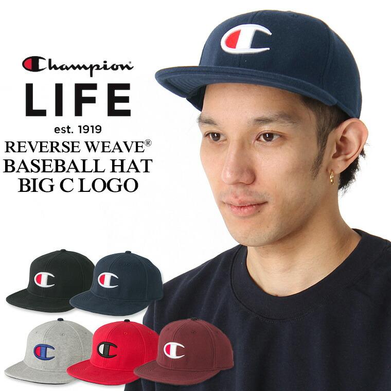【送料無料】 チャンピオン キャップ メンズ レディース USAモデル 帽子 リバースウィーブ|ブランド ビッグロゴ アメカジ|Champion