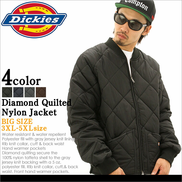Vest Quilted Nylon Jackets Quilted