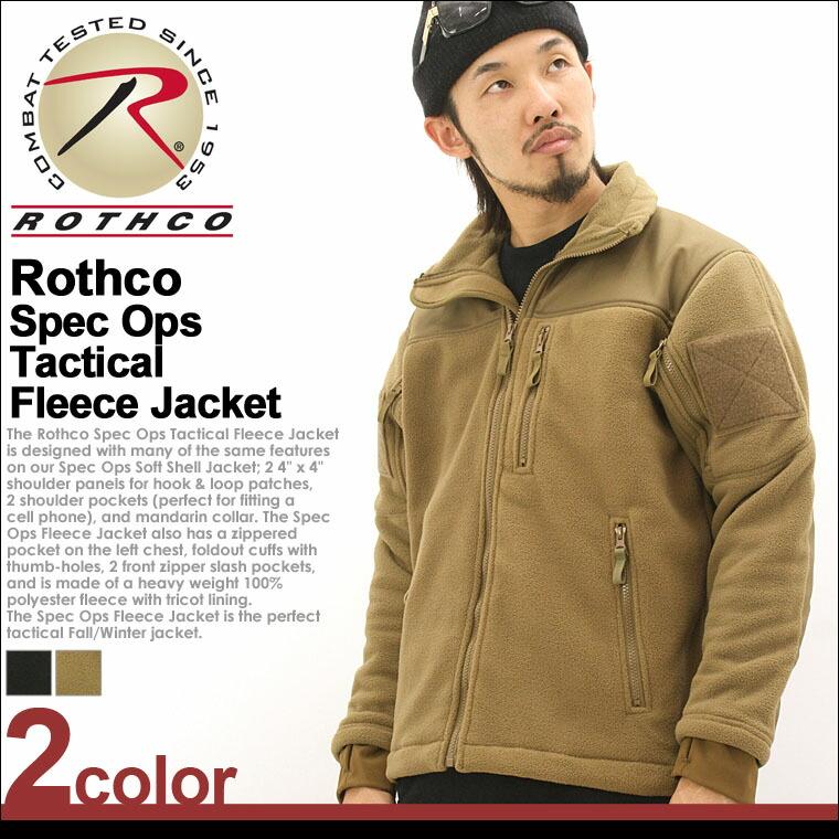 rothco,ROTHCO,ロスコ,ミリタリー,ミリタリージャケット,フリース,フリース メンズ,フリース ジャケット,ジャケット メンズ
