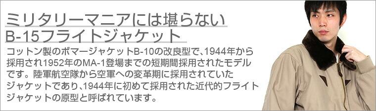 img2-rothco-8630.jpg