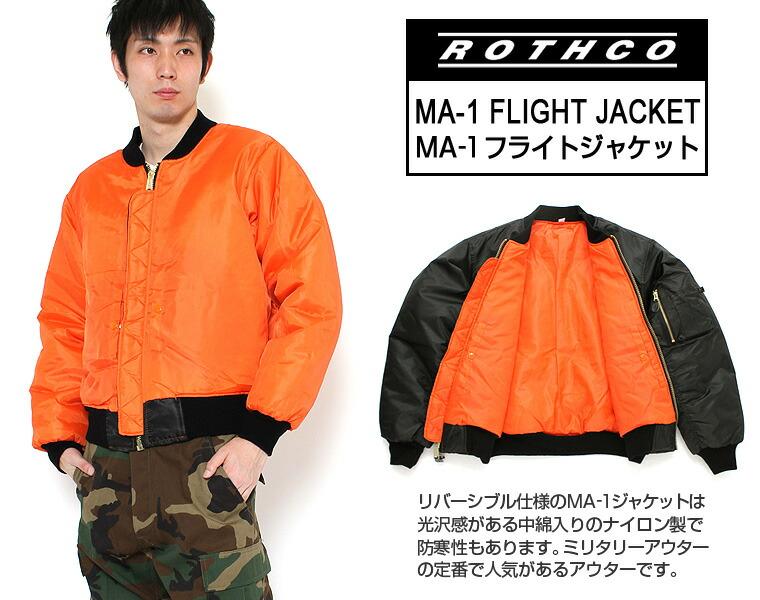 img3-rothco-7323.jpg