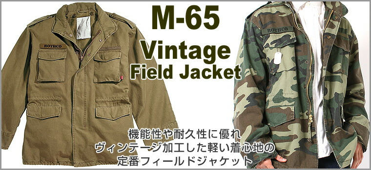 r-v-m65-img.jpg