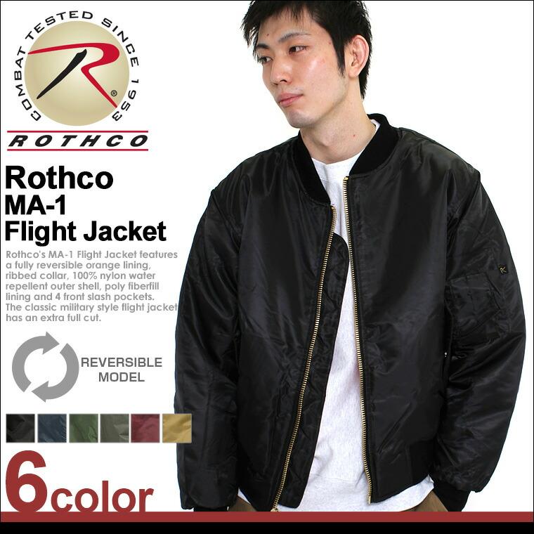 rothco-7323_01na.jpg