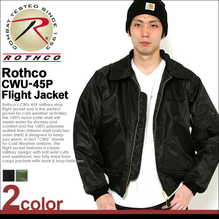 rothco-7520_01r.jpg