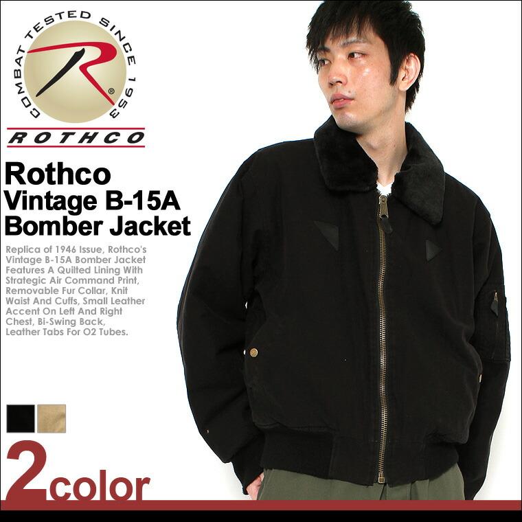 rothco-8630_01r.jpg