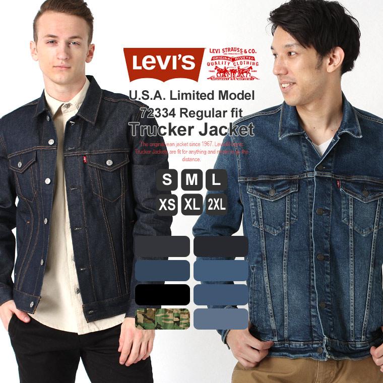 【送料無料】 リーバイス Gジャン メンズ 大きいサイズ 72334 USAモデル|ブランド Levis Levis|ジージャン デニムジャケット アメカジ カジュアル 【W】
